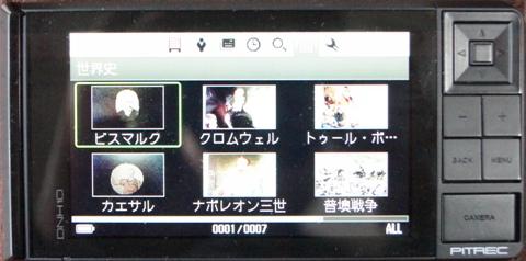 20101024_28-01_サムネイル.jpg