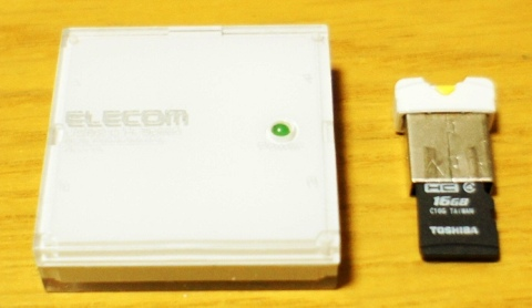 20110120_42-04_USBハブとmicroSD.jpg