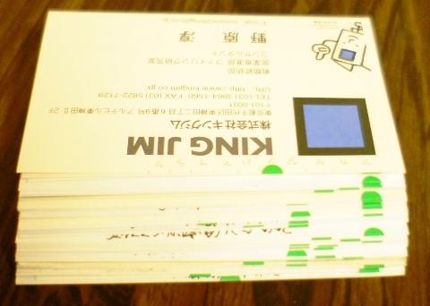 20110419_五十音マーキング.jpg