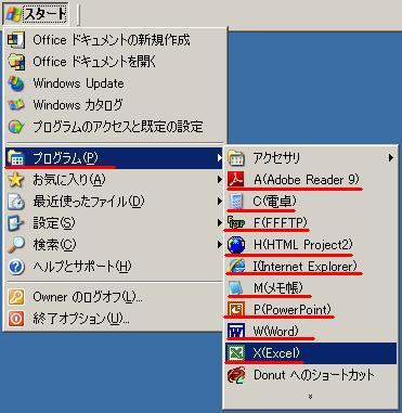 25-02_WinXP.jpg