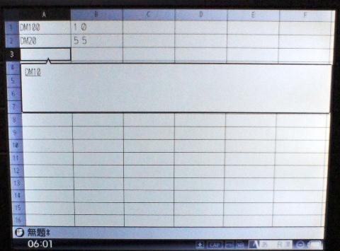 DM100_sheet.jpg