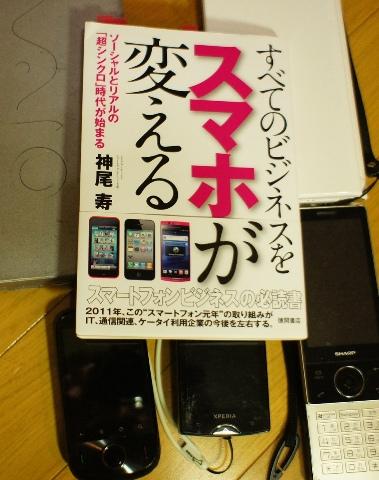 DSC02564_誠ブログ用.jpg