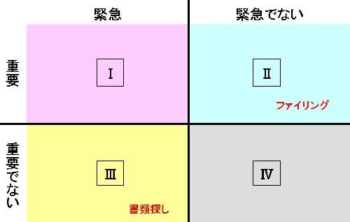 juyojiko1-4.jpg