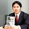 kosaka150.jpgのサムネール画像