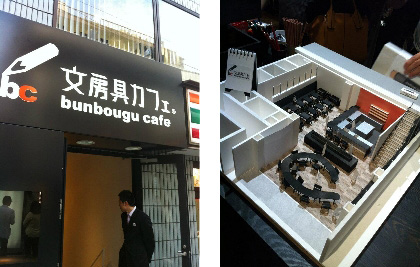 buncafe01.jpg