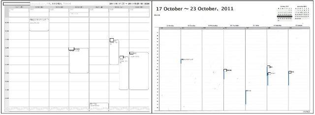 カレンダー印刷.JPG