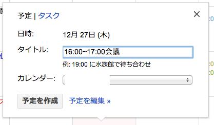 http://blogs.bizmakoto.jp/kawarimonoya/%E3%82%B9%E3%82%AF%E3%83%AA%E3%83%BC%E3%83%B3%E3%82%B7%E3%83%A7%E3%83%83%E3%83%88%202012-12-21%2013.35.41.png