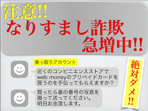 スクリーンショット 2014-07-16 1.32.25.png