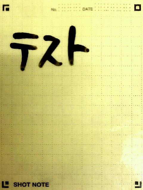 http://blogs.bizmakoto.jp/kawarimonoya/%E3%83%86%E3%82%B9%E3%83%88%E7%94%BB%E5%83%8F.jpg
