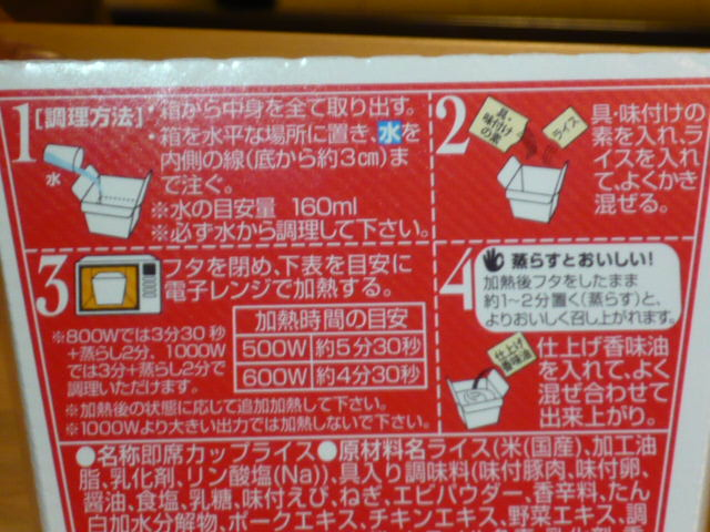 http://blogs.bizmakoto.jp/kawarimonoya/%E8%AA%AC%E6%98%8E%E9%83%A8%E5%88%86.JPG