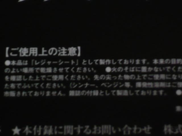http://blogs.bizmakoto.jp/kawarimonoya/%EF%BC%92%E6%9E%9A%E7%9B%AE.JPG