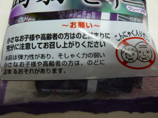 http://blogs.bizmakoto.jp/kawarimonoya/%EF%BC%93%E6%9E%9A%E7%9B%AE.JPG