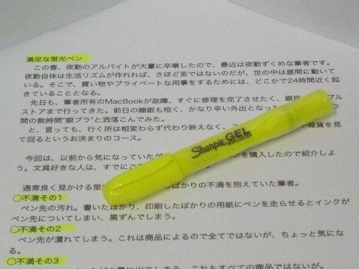 http://blogs.bizmakoto.jp/kawarimonoya/P1000284.JPG
