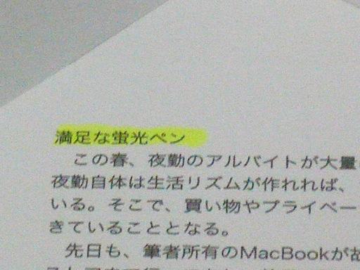 http://blogs.bizmakoto.jp/kawarimonoya/P1000287.JPG