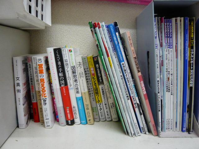 http://blogs.bizmakoto.jp/kawarimonoya/P1000846.JPG