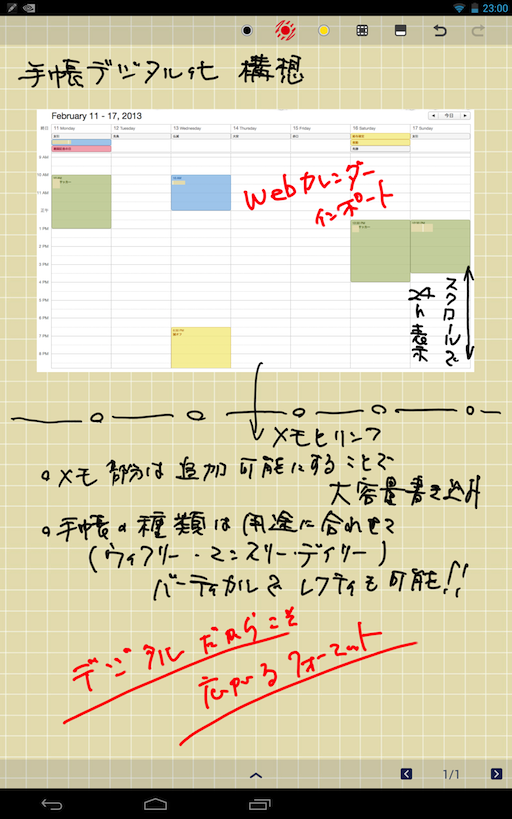 Screenshot_2013-06-30-23-00-44.png