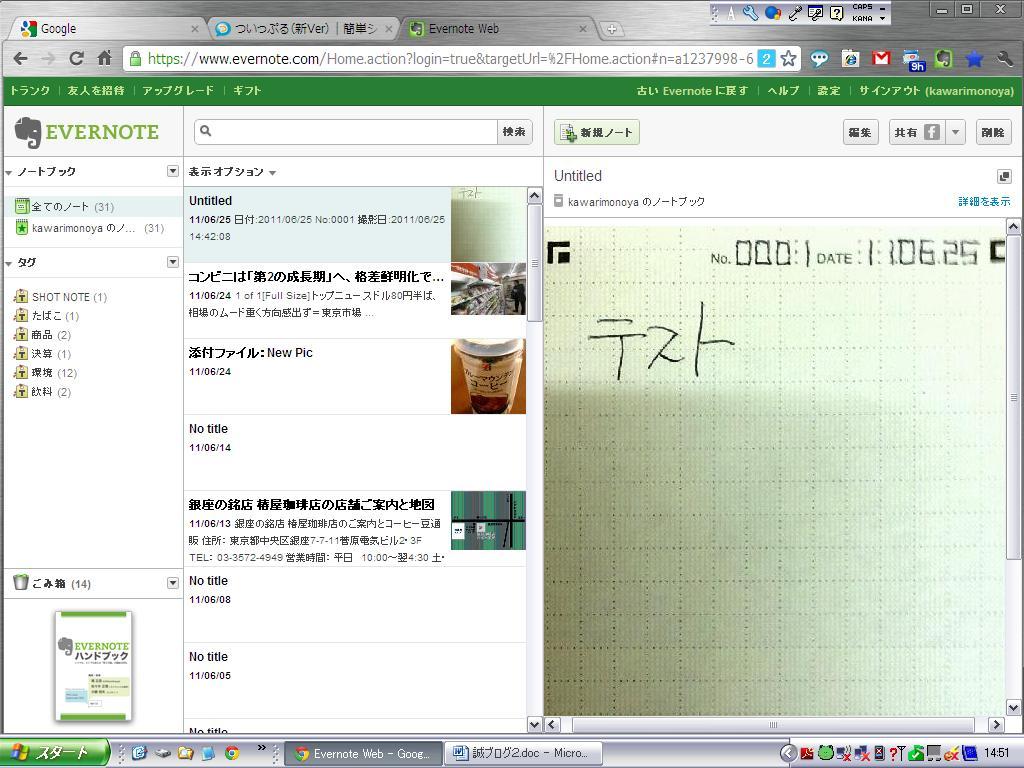 http://blogs.bizmakoto.jp/kawarimonoya/ebagazou.JPG