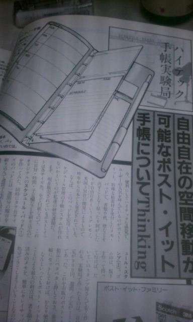 http://blogs.bizmakoto.jp/kawarimonoya/tennminittu.jpg