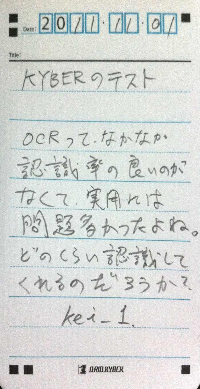 http://blogs.bizmakoto.jp/kei_1/20111101_123309%2B0900.jpg