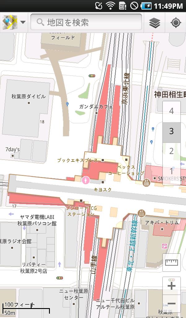 http://blogs.bizmakoto.jp/kei_1/akihabara.png