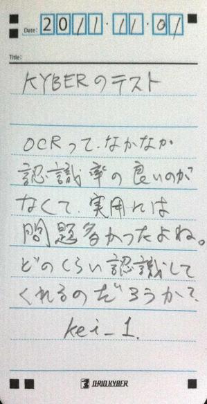 20111101_123309+0900.jpg