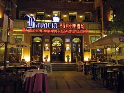 イタリアンスタイルタウンのレストラン