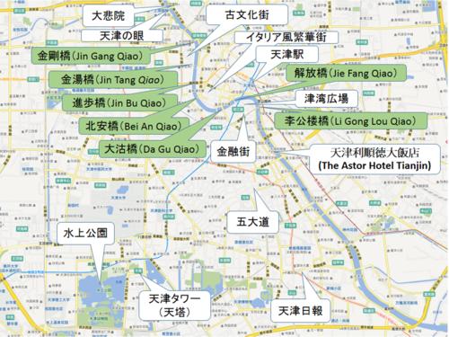 天津市中心部の地図