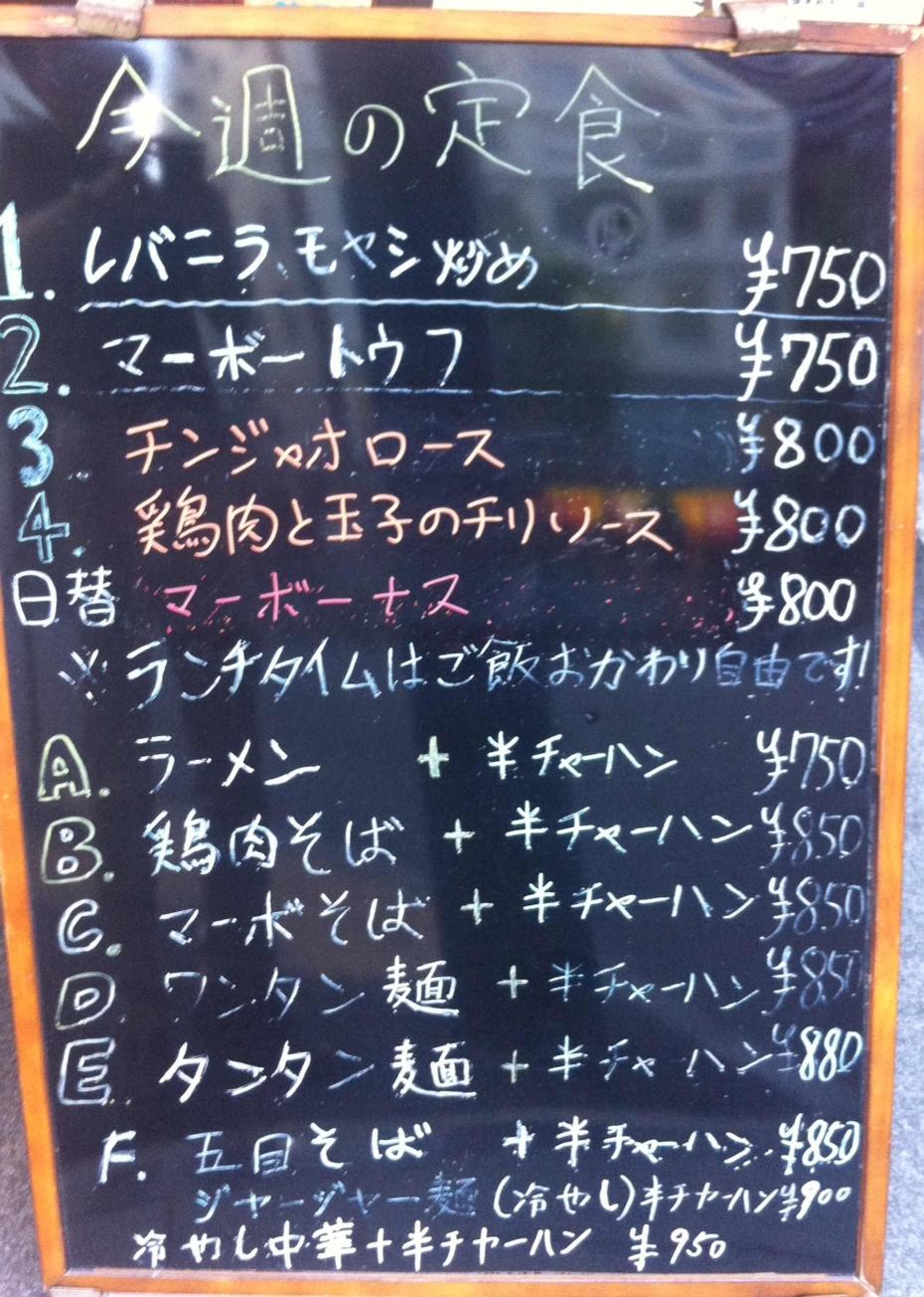http://blogs.bizmakoto.jp/kei_1/kanban.jpg
