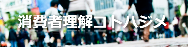 kotohajime_title.png