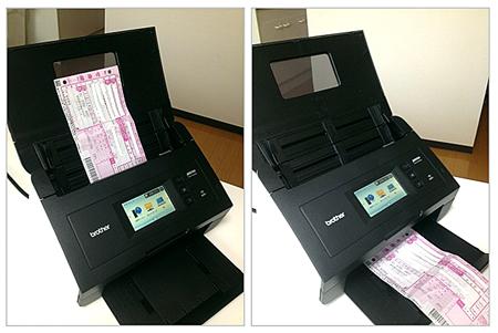 scanning.jpg