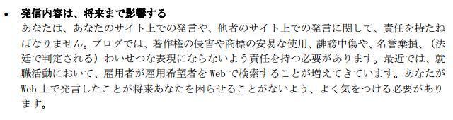 聖心2.JPG