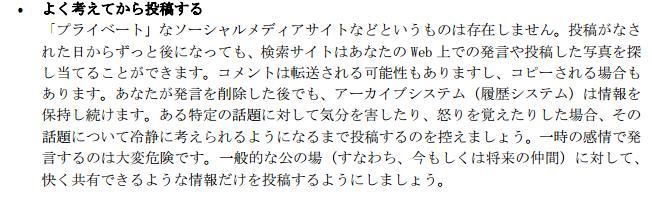 聖心3.JPG