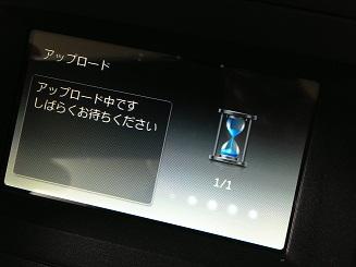 写真 2013-02-01 9 03 59.jpg