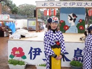 東京都立大島公園(椿園)あんこさんの伝統衣装.jpg