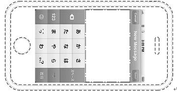 アイフォン2.png