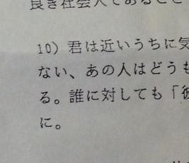 その10.JPG