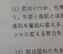 その11.JPG