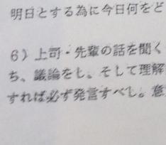 その6.JPG