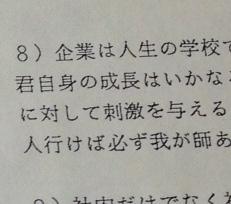 その8.JPG