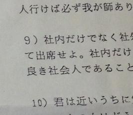その9.JPG