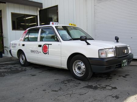 中央タクシー.jpg