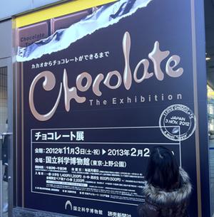 chocolate1s.jpg