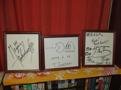 コレクター部屋2012101326.JPG