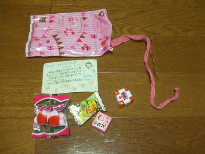 20130216バレンタイングッズ2.JPG