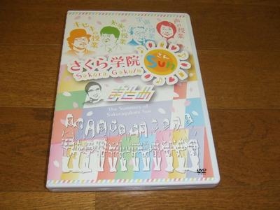 20130310さくら学院SUN.JPG
