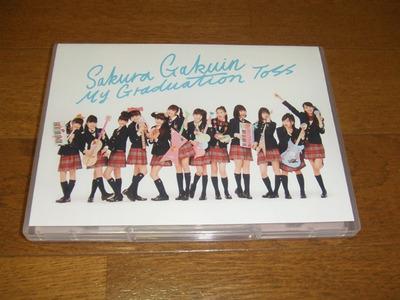 20130310ライブチケット盤.JPG