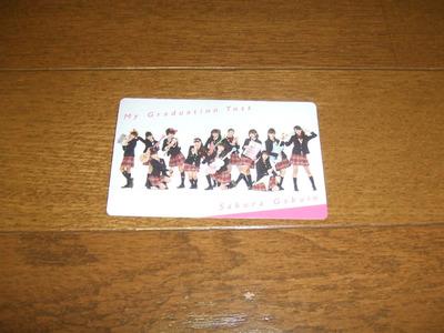 20130310生徒カード全員.JPG