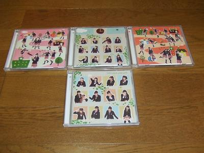 20130317アルバム4種.JPG