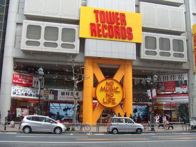 20130317タワーレコード渋谷.JPG