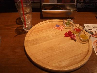 20130317ハンバーガー食べた.JPG